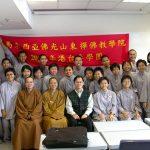 跨國遊學-2005(香港游学)